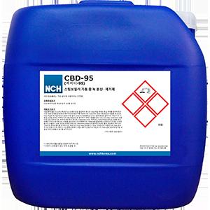 cbd-95