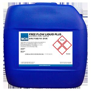 freeflow liquid plus