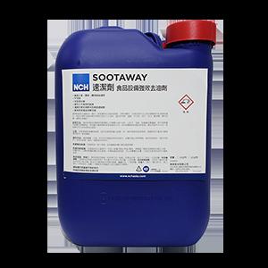sootaway  heavy duty cleaner