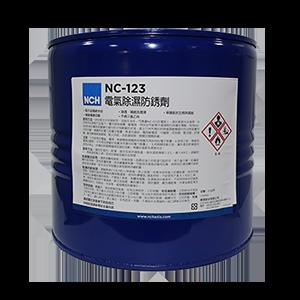nc-123