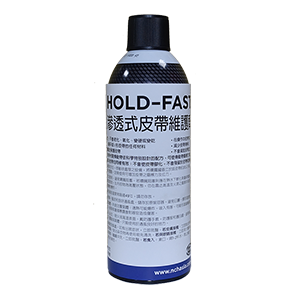hold fast plus aerosol